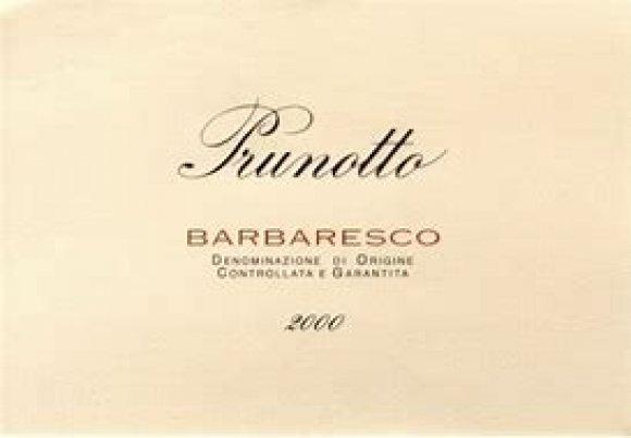 Wine Tasting Prunotto Barolo ( Piedmont )